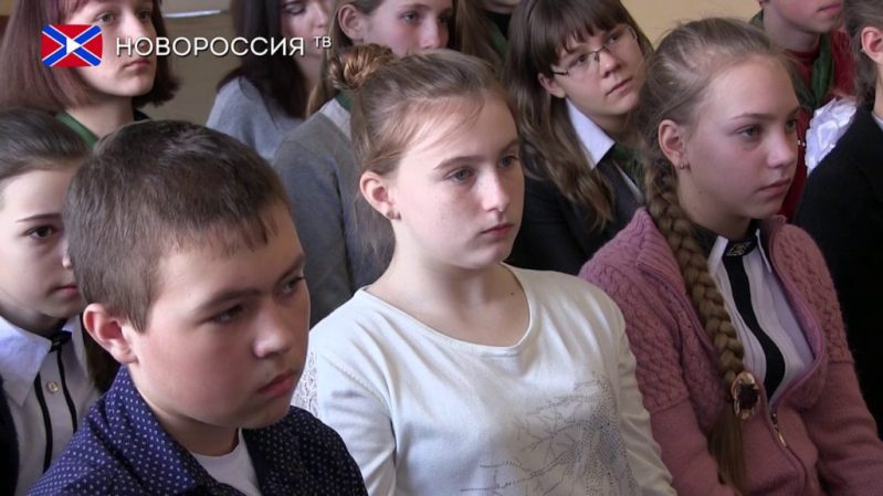 День юного героя – антифашиста в Донецкой народной республике
