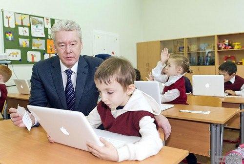 Сергей Собянин оценил качество образования в московских школах