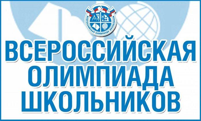 В чем смысл Всероссийских проверочных работ?
