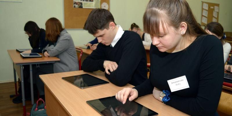 Более 100 тысяч школьников проверили знания с помощью сервиса «Мои достижения»