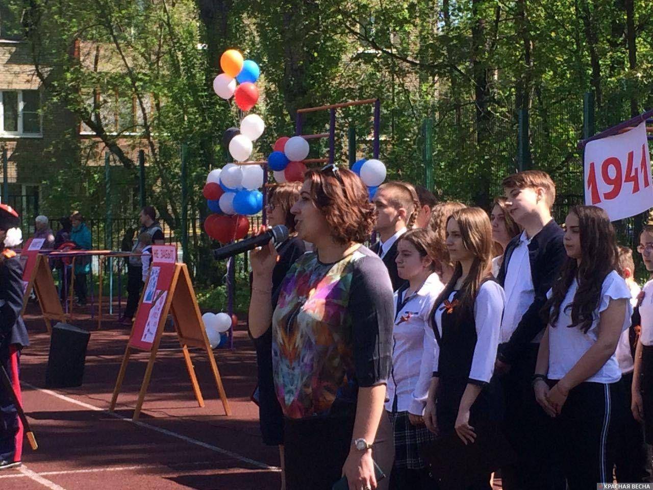Делегация школьников из ЛНР прибыла в Москву отпраздновать День Победы