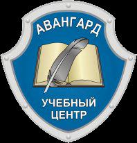 Школьный лагерь «Авангард» откроют 1 сентября 2020 года