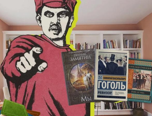 7 произведений, которые должен прочесть каждый школьник